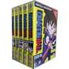Dragon Ball Collection (DVD)