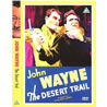 The Desert Trail John Wayne DVD