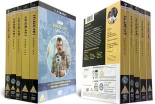 Hi De Hi DVD